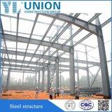 Конкурсные стальной каркас здания стали структуры рабочего совещания