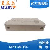 Módulo de diodo Skkt 106A 1600V Tipo Semikron