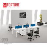 광저우 (FOH-SM3614)에 있는 백색 MFC 행정실 회의장