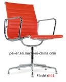 Modernes Eames Büro-ledernes Aluminiumhotel-Aluminiumbesucher-Stuhl (PE-E02)