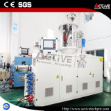 PP/PE/PPR 플라스틱 관 압출기 기계
