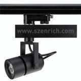 高品質15W 25W 35Wの天井の穂軸LEDトラックライト