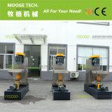 고속 수직 Frication 탈수 세탁기 기계