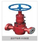 Válvula de plugue do grupo da maquinaria elétrica de Shanghai