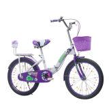 [فكري] أطفال درّاجة طفلة يركب دورة جديات درّاجة لأنّ بنات يطوي درّاجة