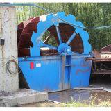 Máquinas de lavagem de areia de boa qualidade