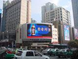 P16 im Freien farbenreiche LED Bildschirm bekanntmachend