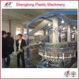 6個か4個のシャトル米袋(SL-SBY6/750)のための円機械織機
