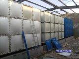Serbatoio di acqua pieghevole di FRP GRP