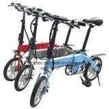 14дюймов с велосипеда с электроприводом складывания Бесщеточный двигатель