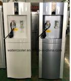 Heißer und kalter Kompressor-abkühlende Fußboden-Stehende Wasser-Zufuhr mit trockenem Schutz-System (XJM-16E)