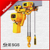 Low-Headroom Type 3ton Electric Chain Hoist Dual Speed
