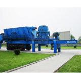 割引移動式砕石機機械