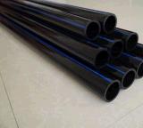 까만 플라스틱 물 공급 HDPE 관 (DN160, PN11)