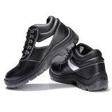 Черная сталь ноги обувь для работы в Интернете