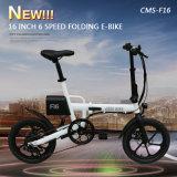 Shimano 6 속도를 가진 전기 자전거를 접혀 알루미늄 합금 라이트급 선수