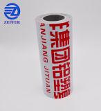 Auto-adhésif personnalisé Film de protection de fournisseur chinois