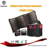 12V 100W 가정 사용을%s 태양 에너지 발전기 리튬 발전기