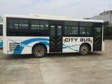 Città Nuovo-Progettata del telaio di JAC l'inter trasporta il minibus di 26 Seater