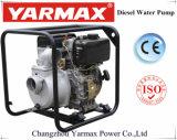 Yarmax 1.5 pollici del ghisa di pompa ad acqua diesel raffreddata aria Ymdp15I