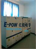 Het intelligente Systeem van het Beheer van de Batterij (BMS) voor Huis/het Systeem van de Opslag van de Energie van het Bureau (ESS)