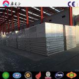 ISO 조립식 콘테이너 집에 의하여 겹쳐 쌓이는 사이트 건물
