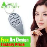 昇進ギフトによってカスタマイズされるデザイン装飾の金属Keychain