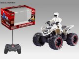 Cuatro Función R / C Toys motocicleta para los niños (incluye la carga)