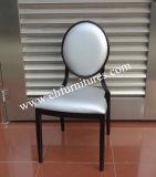 ظهر مستديرة أسود جلد مأدبة كرسي تثبيت لأنّ فندق ([يك-د81])