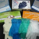 Одноразовые медицинские безопасности самоклеящаяся виниловая пленка ПВХ/ изучение перчатки