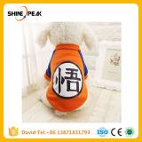 Hot Sale Automne et Hiver Vêtements de chien Les animaux de compagnie les manteaux produits en PET Coton Doux chiot de vêtements pour 7 couleurs Taille: XS-2XL