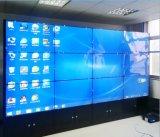46 pulgadas 4*4 TV de pantalla LCD hizo seguimiento de la seguridad de la pared