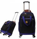 方法中国の工場ポリエステル柔らかいシェルのLuggqage旅行袋