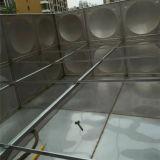 Tipo quadrado tanque de água do aço inoxidável