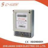 Электронный дозатор предназначен для правительства в торгах, Dds480 Dds7171