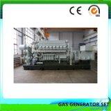 De Reeks van de Generator van het Rookgas van Ce ISO (300KW)