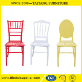 다채로운 수지 Tiffany 의자 나폴레옹 의자 둥근 뒤 의자