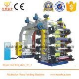 Flexo PlastikEinkaufstasche-Drucken-Maschine mit Farbe 2