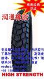 Fábrica de la venta al por mayor del neumático de la motocicleta de China y del tubo interno