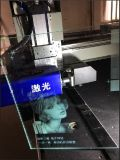 Máquina exterior e de Innerside 3D de gravura