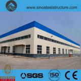 세륨 BV ISO에 의하여 증명서를 주는 강철 건축 공장 플랜트 (TRD-042)