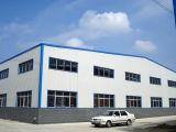 Здание ненесущей стены изготовления конструкции стальной структуры стеклянное