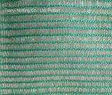UV Protection pare-soleil (un net085S)