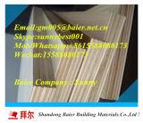 販売のための卸し売り安い価格の商業合板/木製の家具