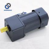 15W 40W 75W du moteur Electirc AC avec l'engrenage du moteur _C