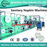 Máquina Lleno-Serva de la servilleta sanitaria con el embalaje Rápido-Fácil (HY800-SV)