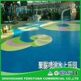 床、プールで吹きかかる多彩なPolyurea