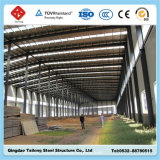 Гибкая мастерская рамки стальной структуры конструкции