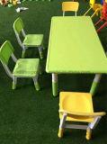 아름다운 도매가 플라스틱 테이블 및 의자