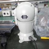 Установленная кораблем анти- камера восходящего потока теплого воздуха купола Shake